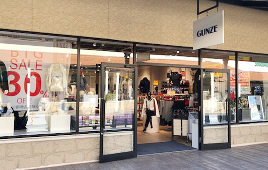 gunze outlet グンゼ アウトレット あみプレミアム アウトレット店