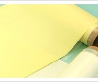 Sample image : 【In development】 PI (polyimide) insulation/ heat dissipation adhesive sheet