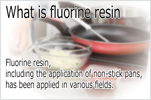 What is fluorine resin